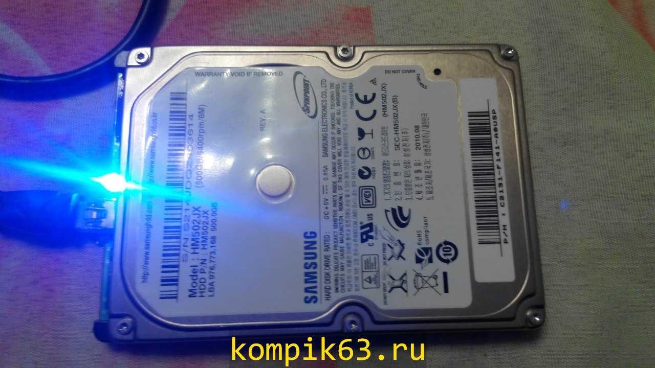 kompik63.ru-007