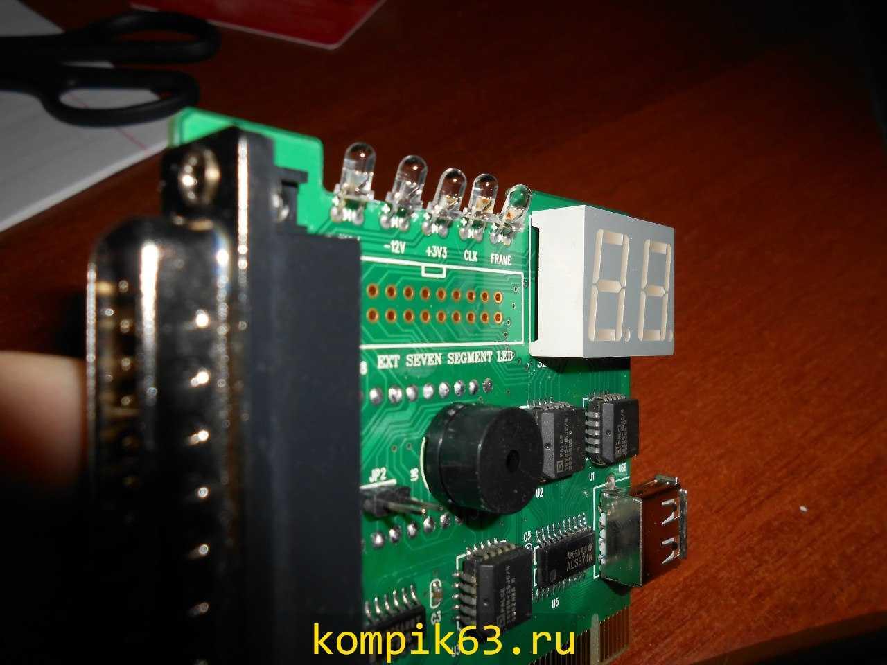 kompik63.ru-010