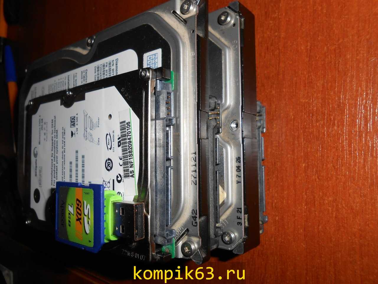kompik63.ru-017
