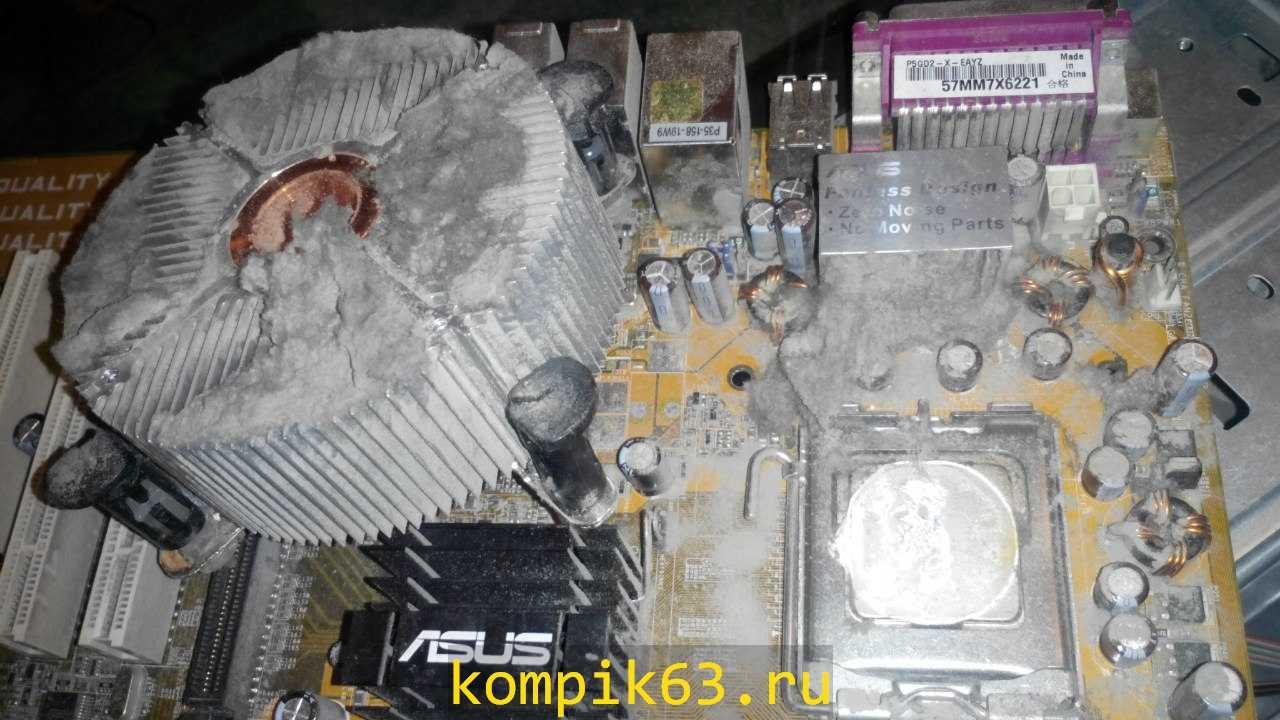 kompik63.ru-024
