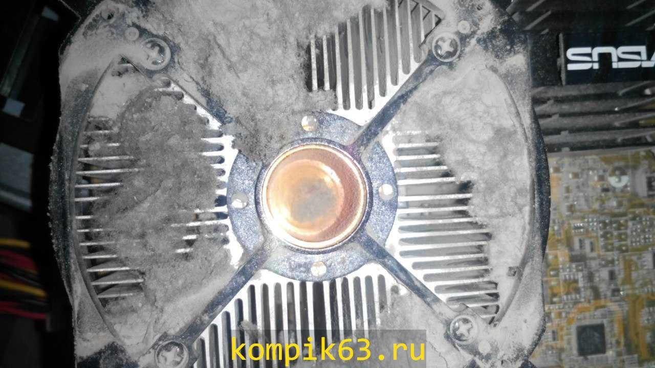kompik63.ru-033