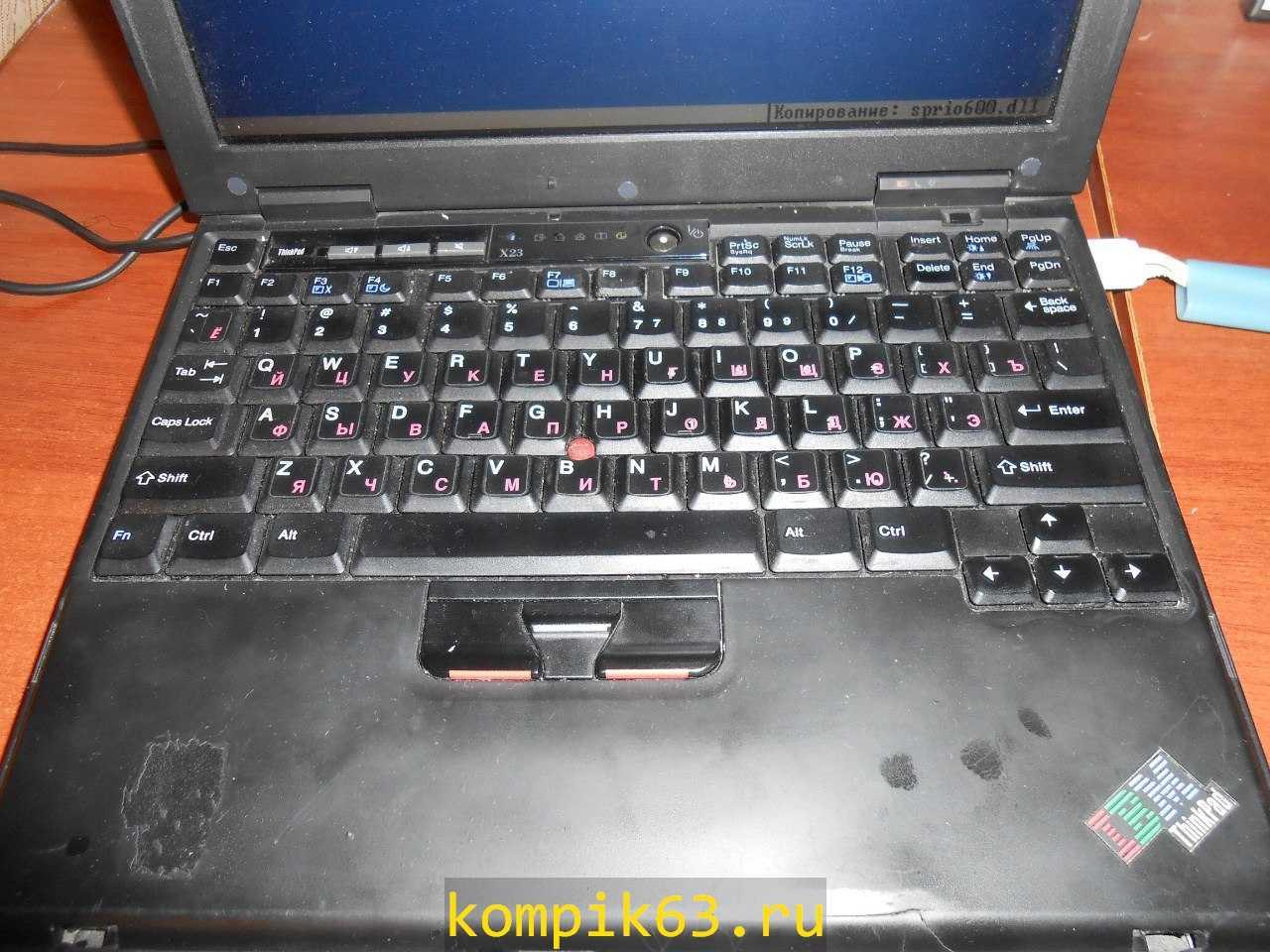 kompik63.ru-039