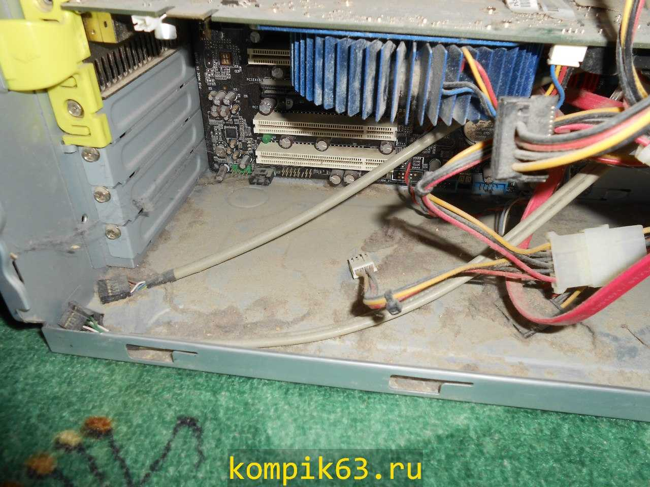 kompik63.ru-040