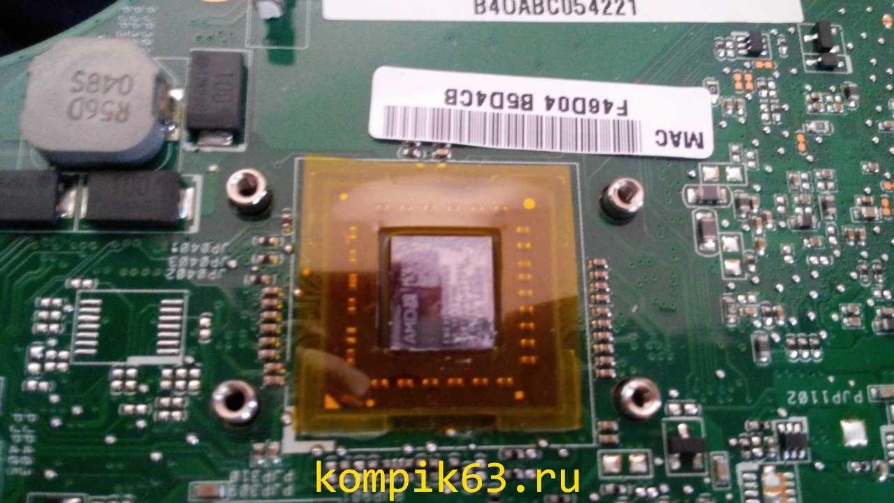 kompik63.ru-042