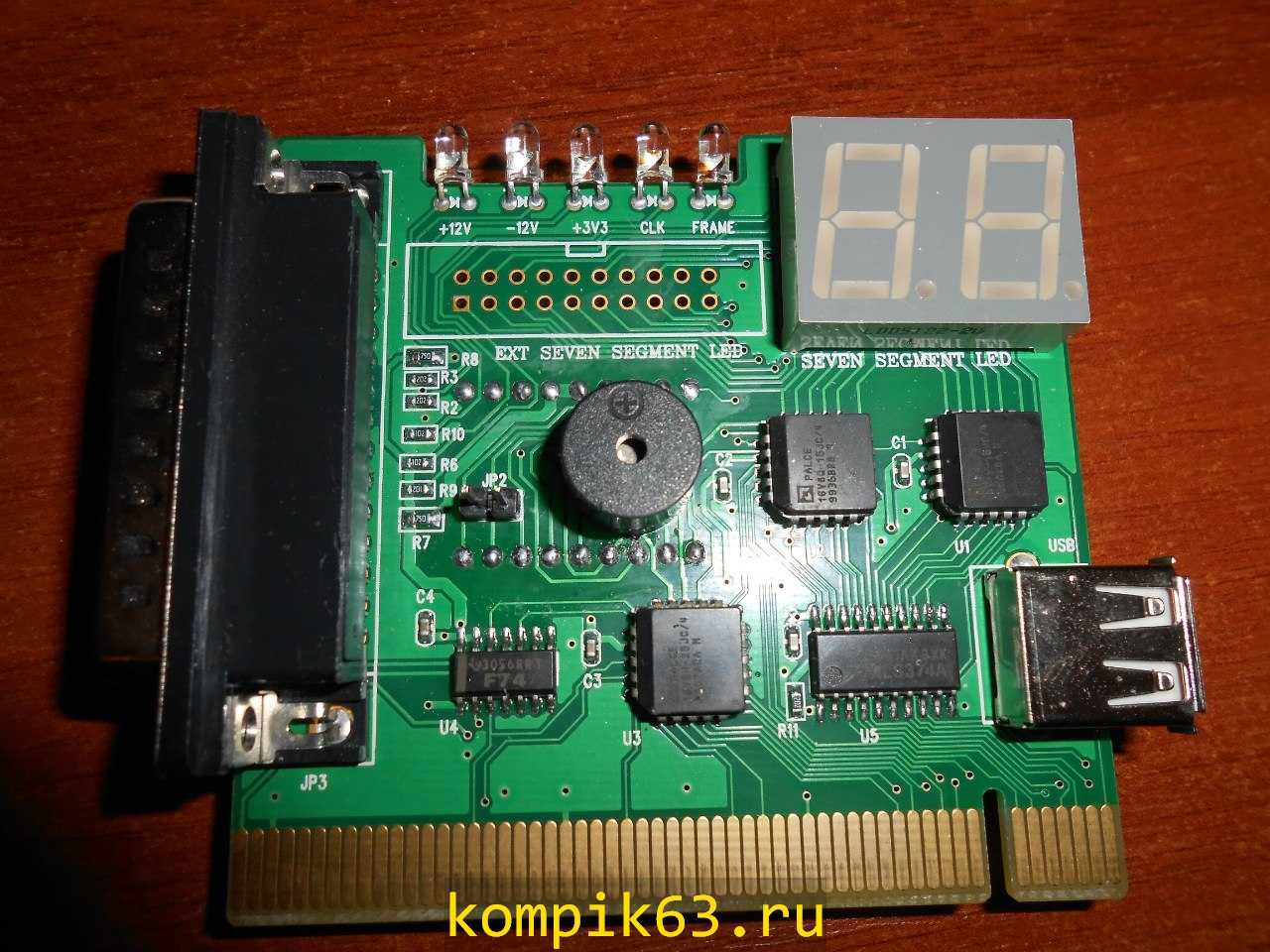 kompik63.ru-045