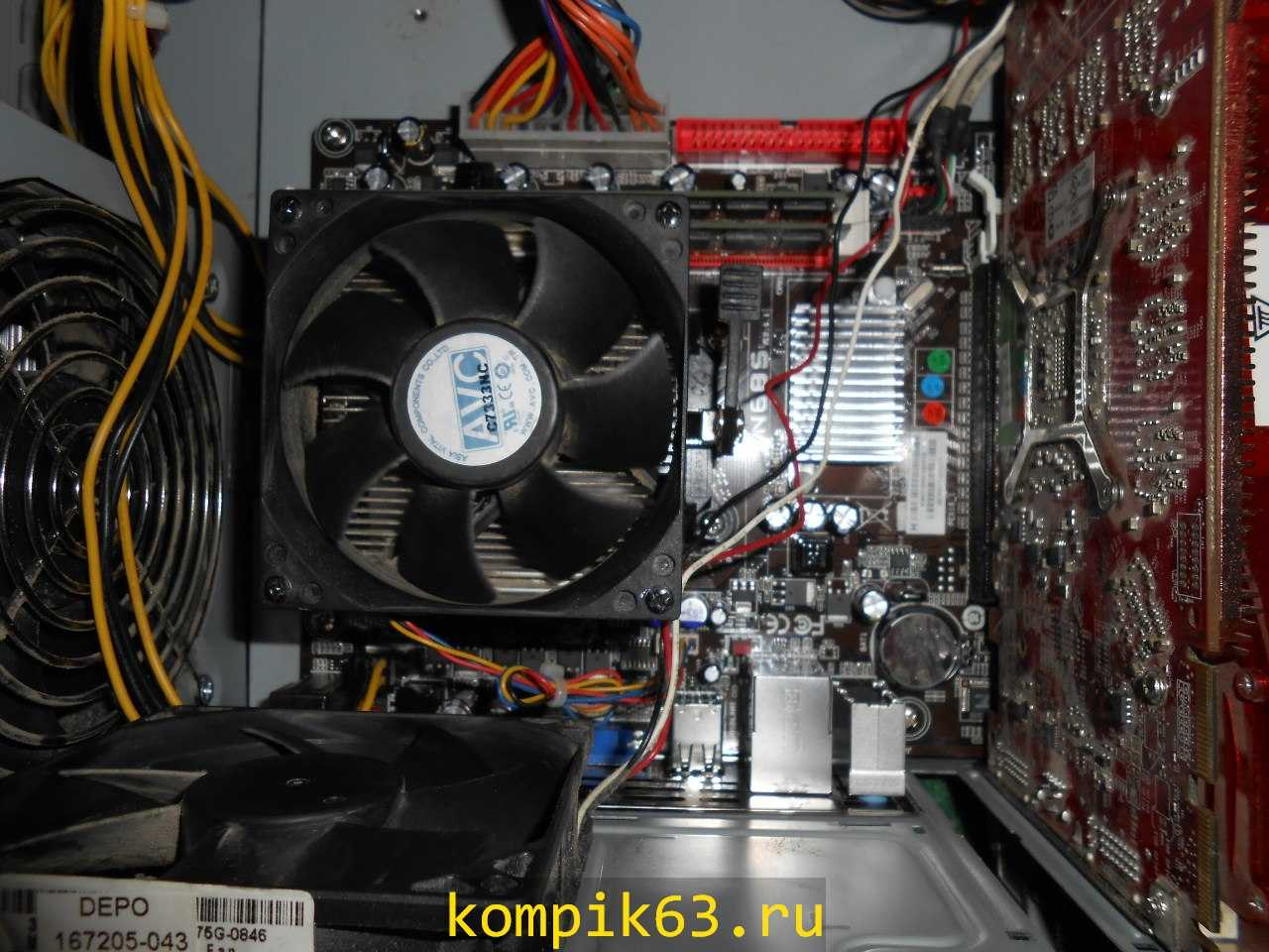 kompik63.ru-047