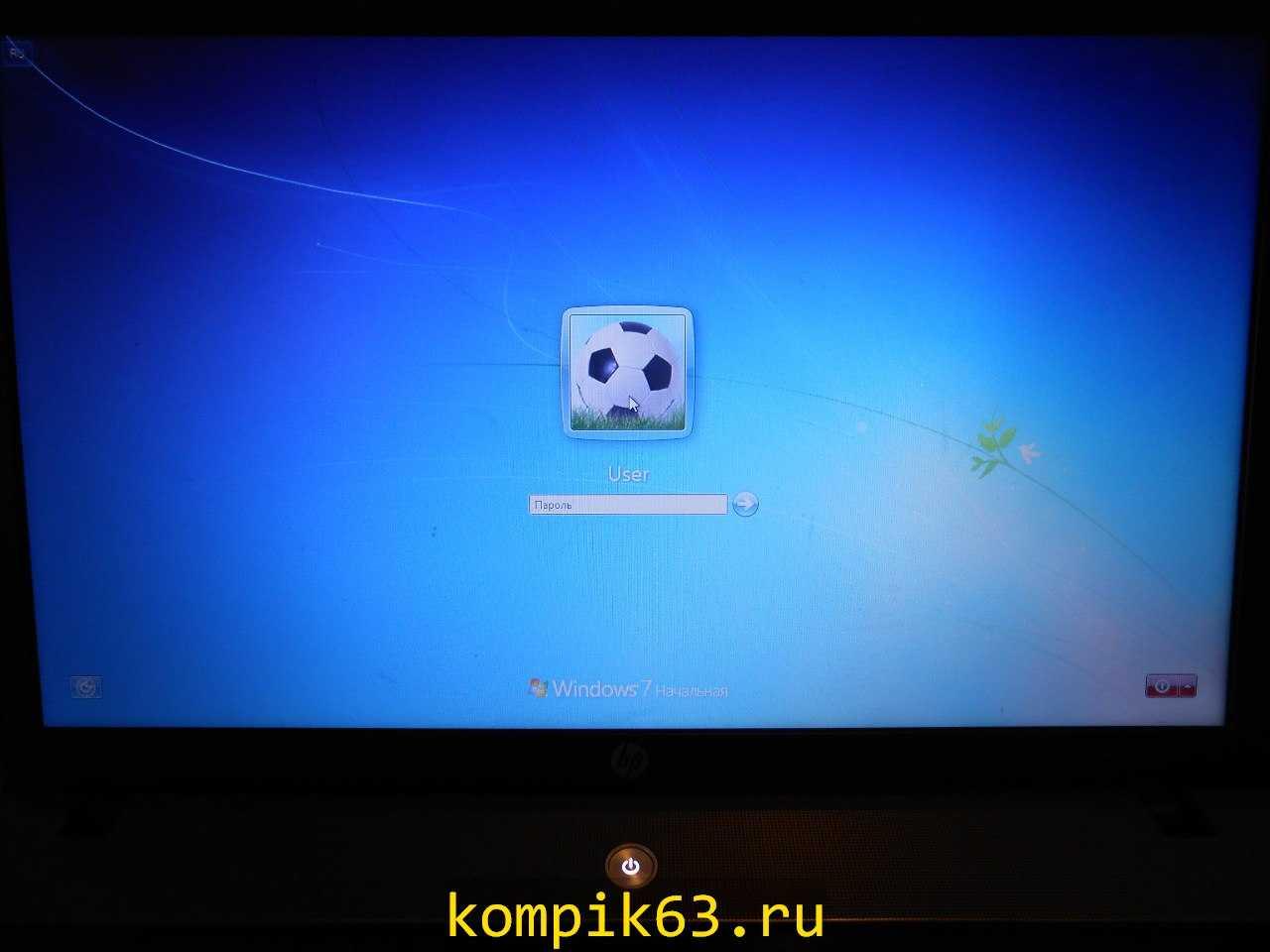kompik63.ru-049