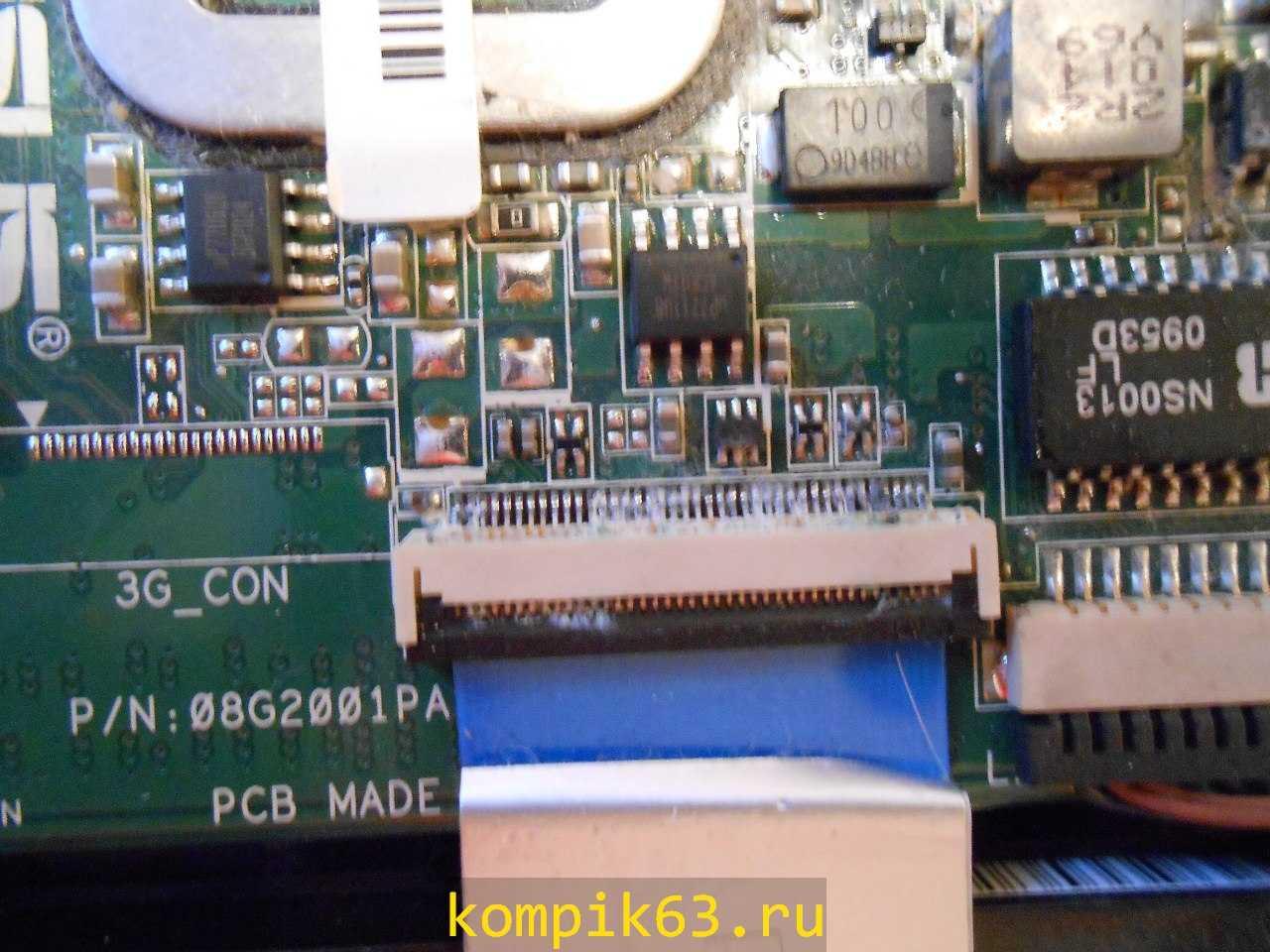 kompik63.ru-057