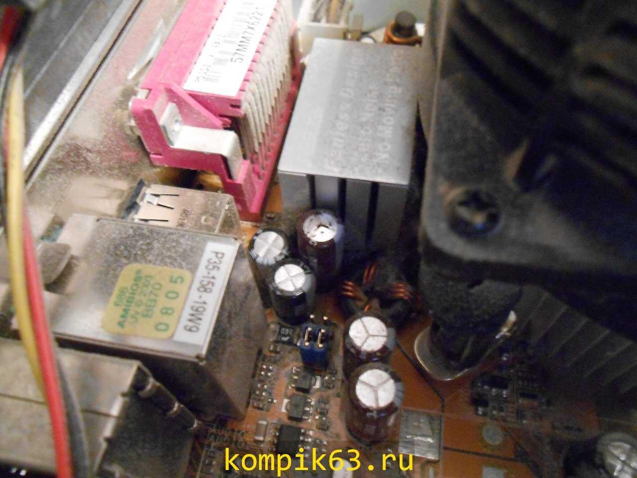 kompik63.ru-062