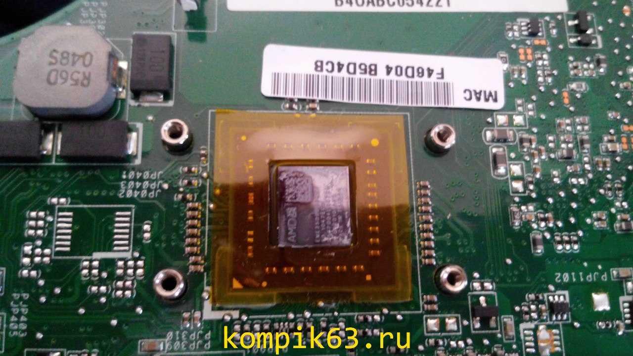 kompik63.ru-066