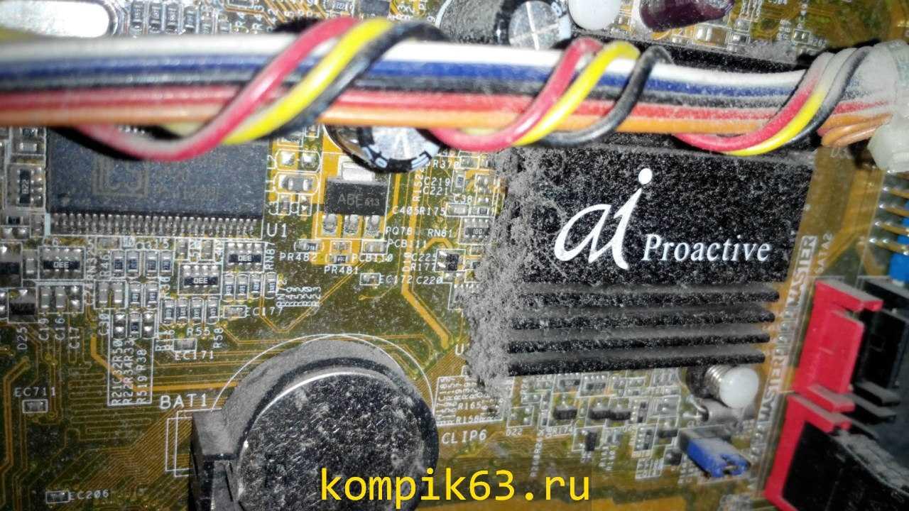 kompik63.ru-069