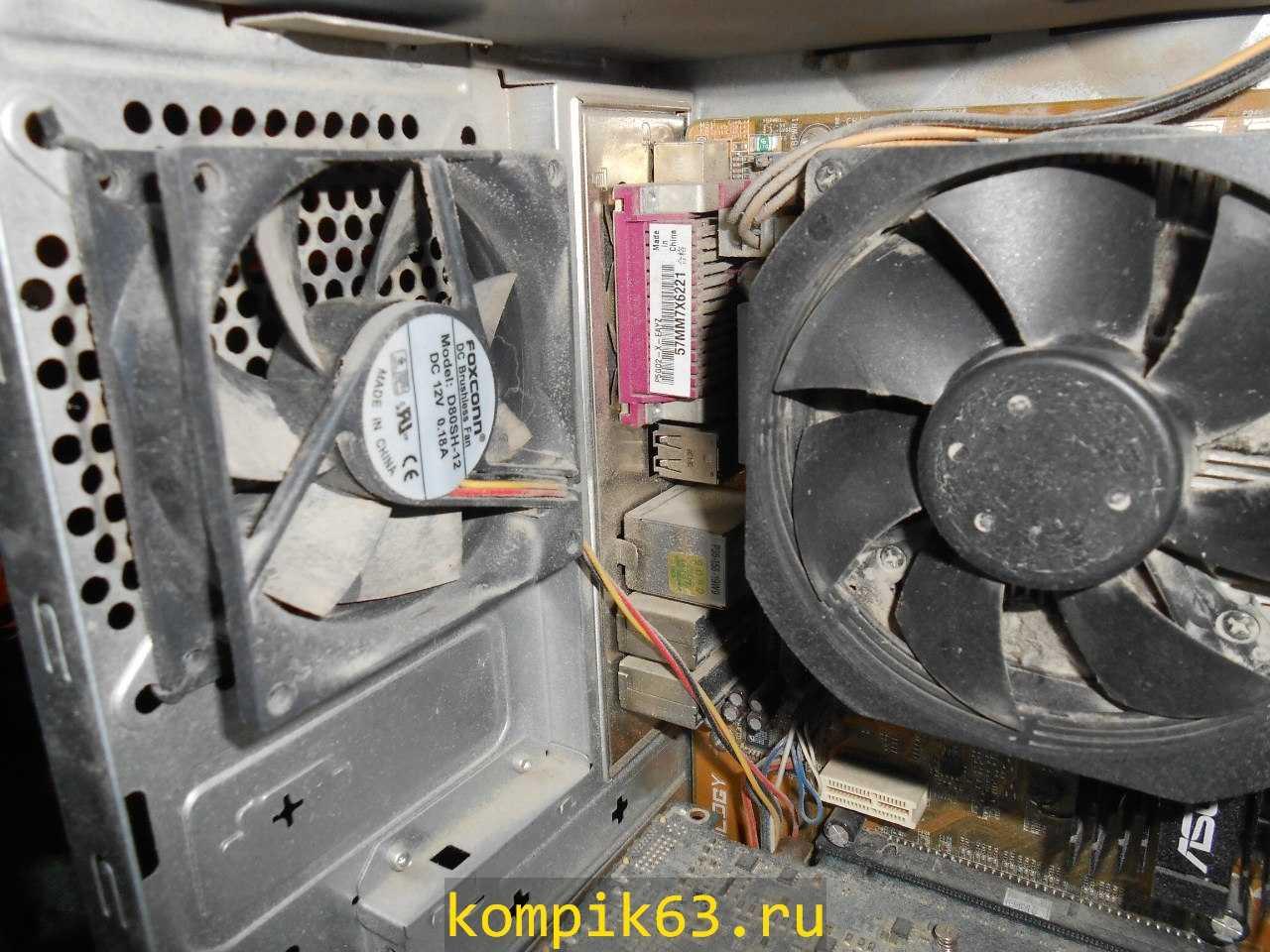 kompik63.ru-079