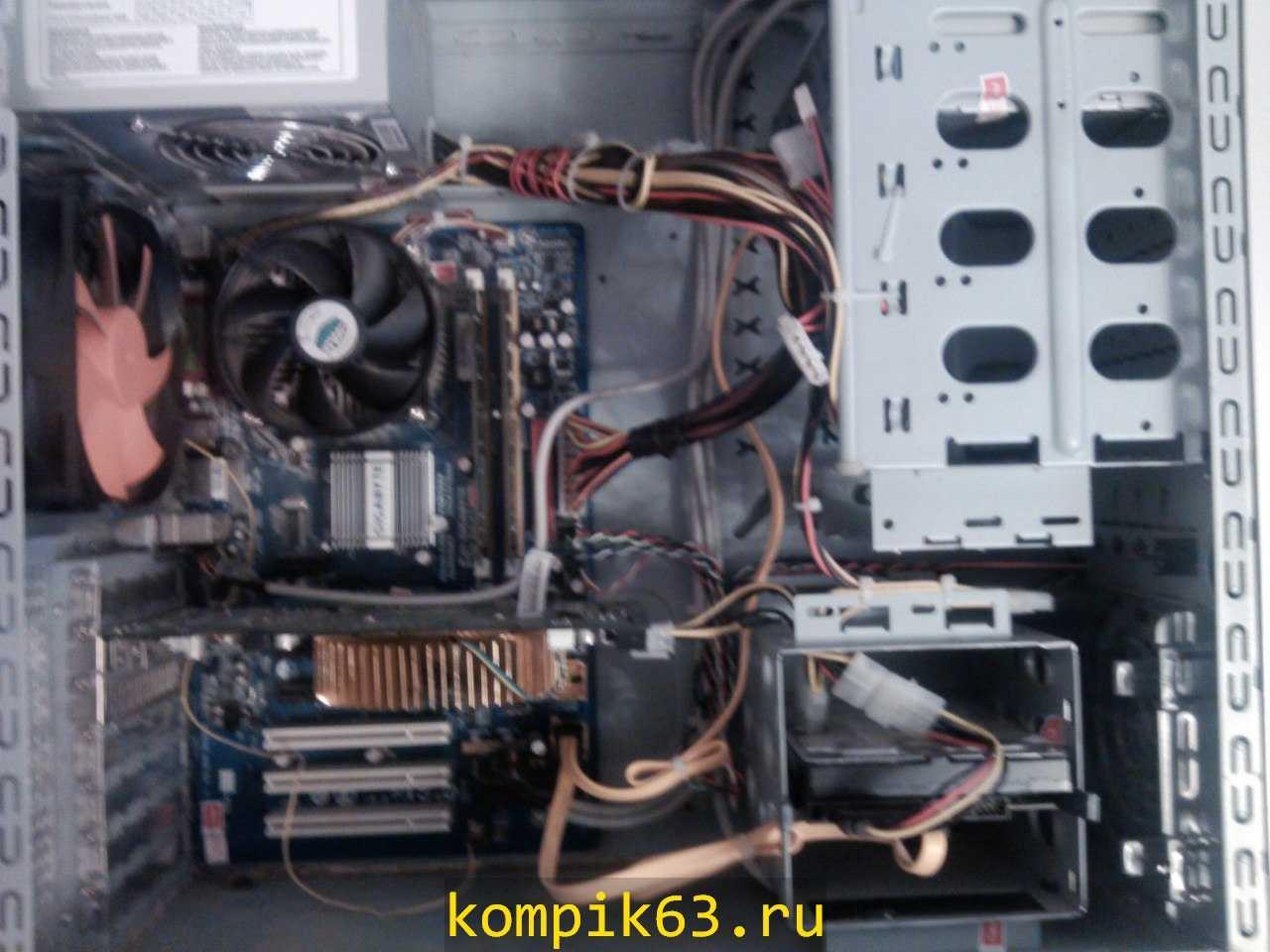 kompik63.ru-080