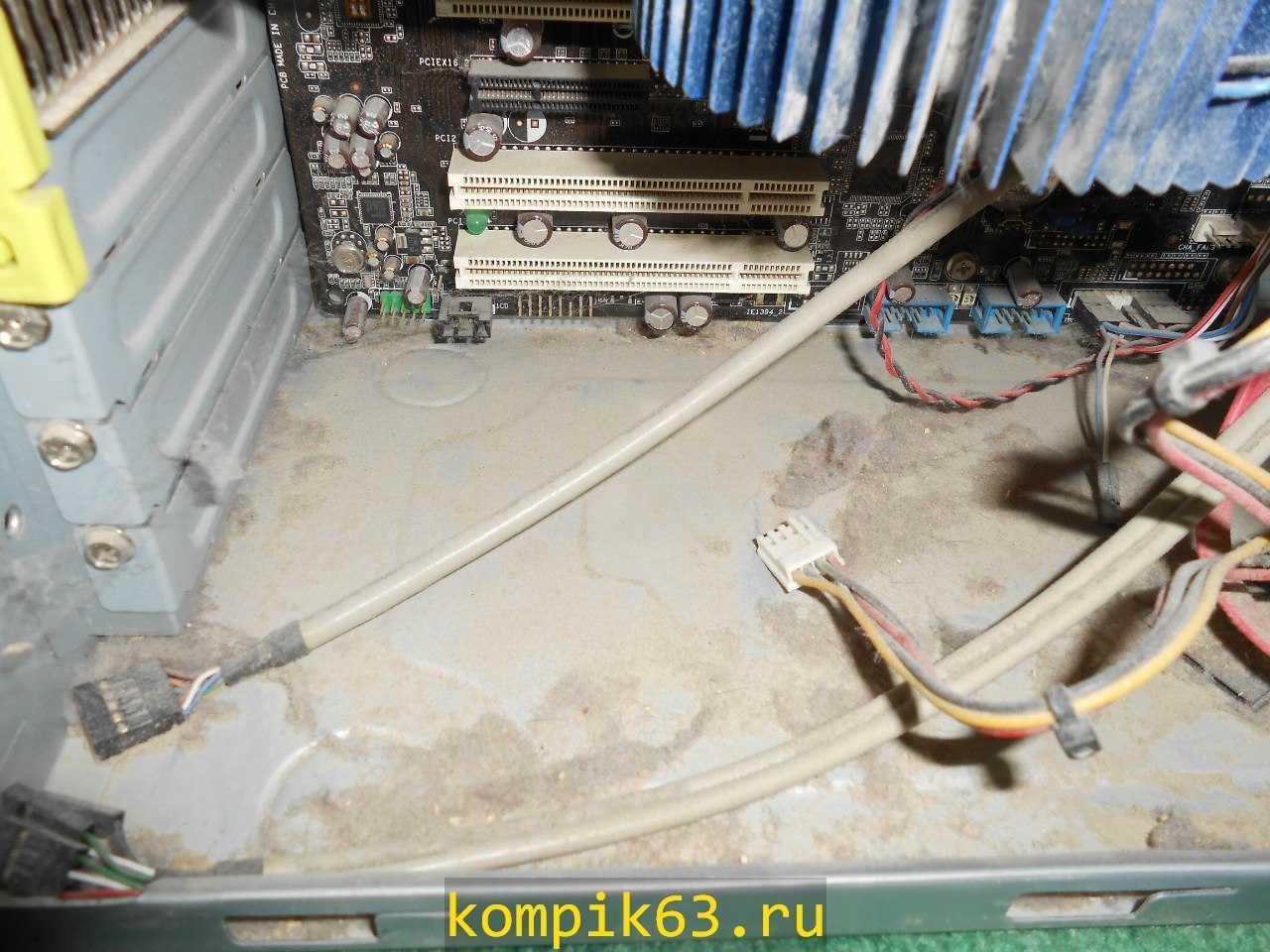 kompik63.ru-084