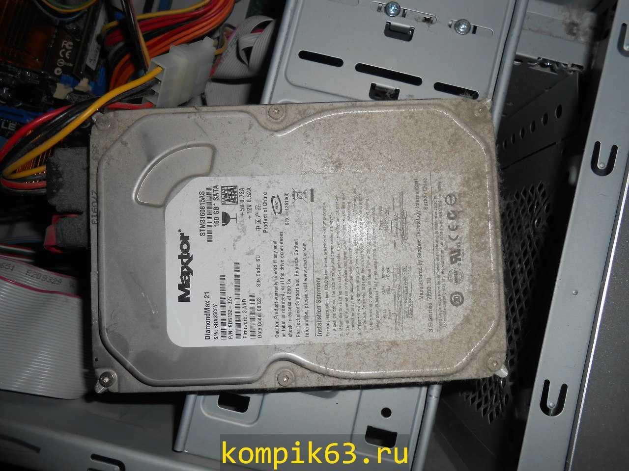 kompik63.ru-085