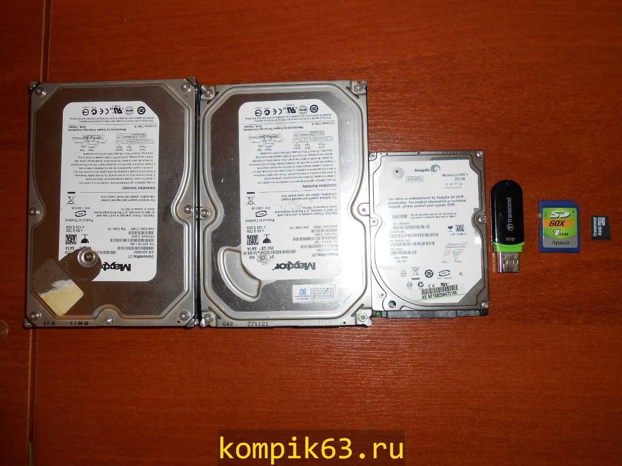 kompik63.ru-093