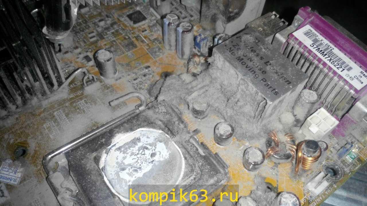 kompik63.ru-099