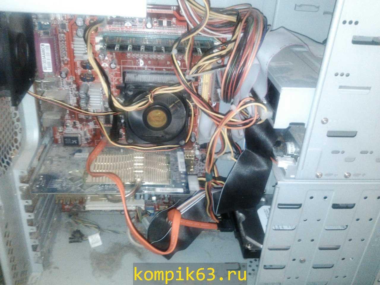 kompik63.ru-102