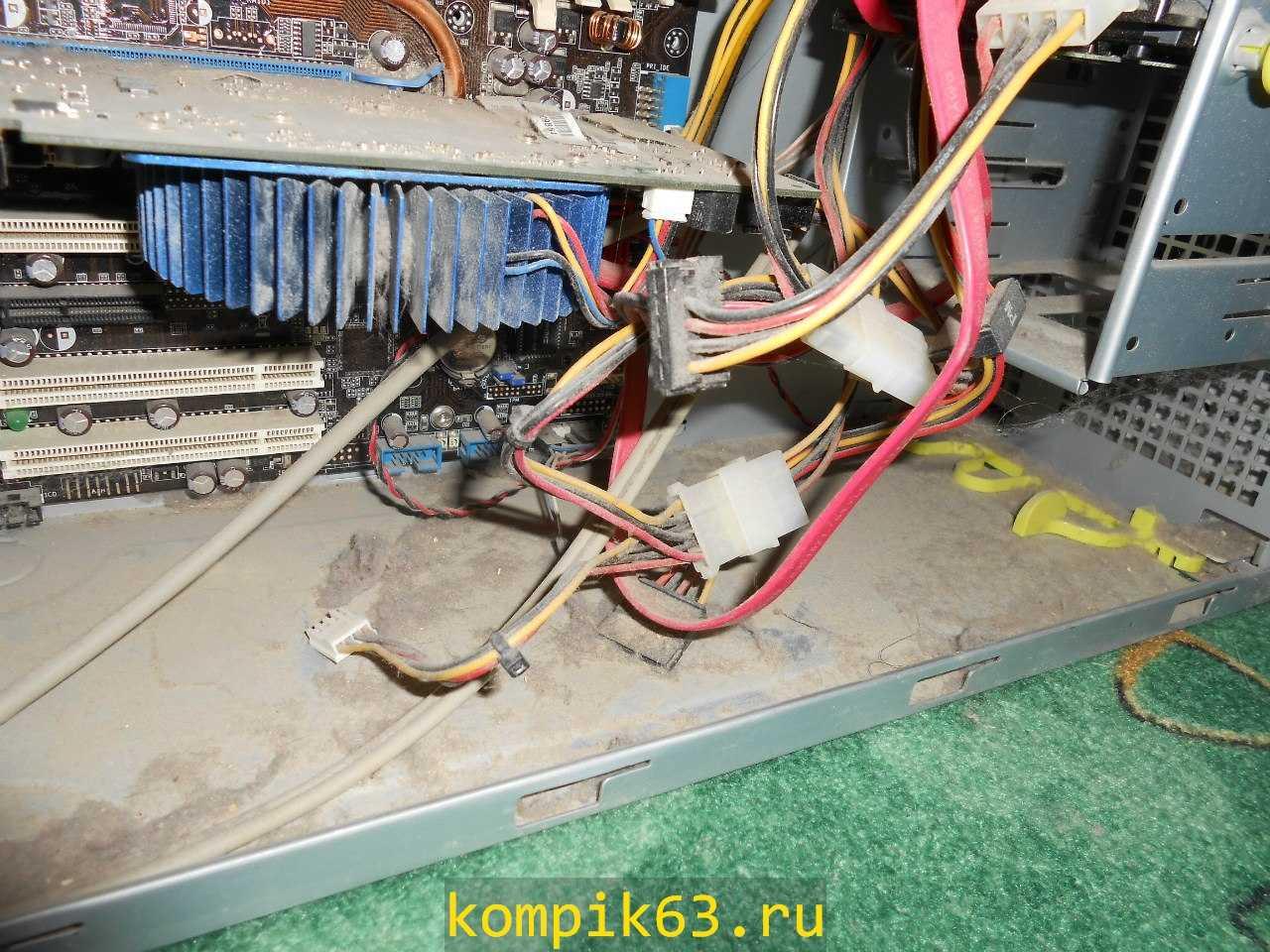 kompik63.ru-103