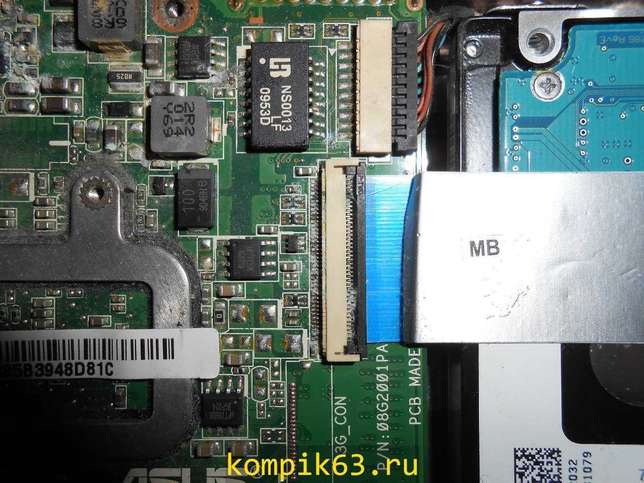 kompik63.ru-116