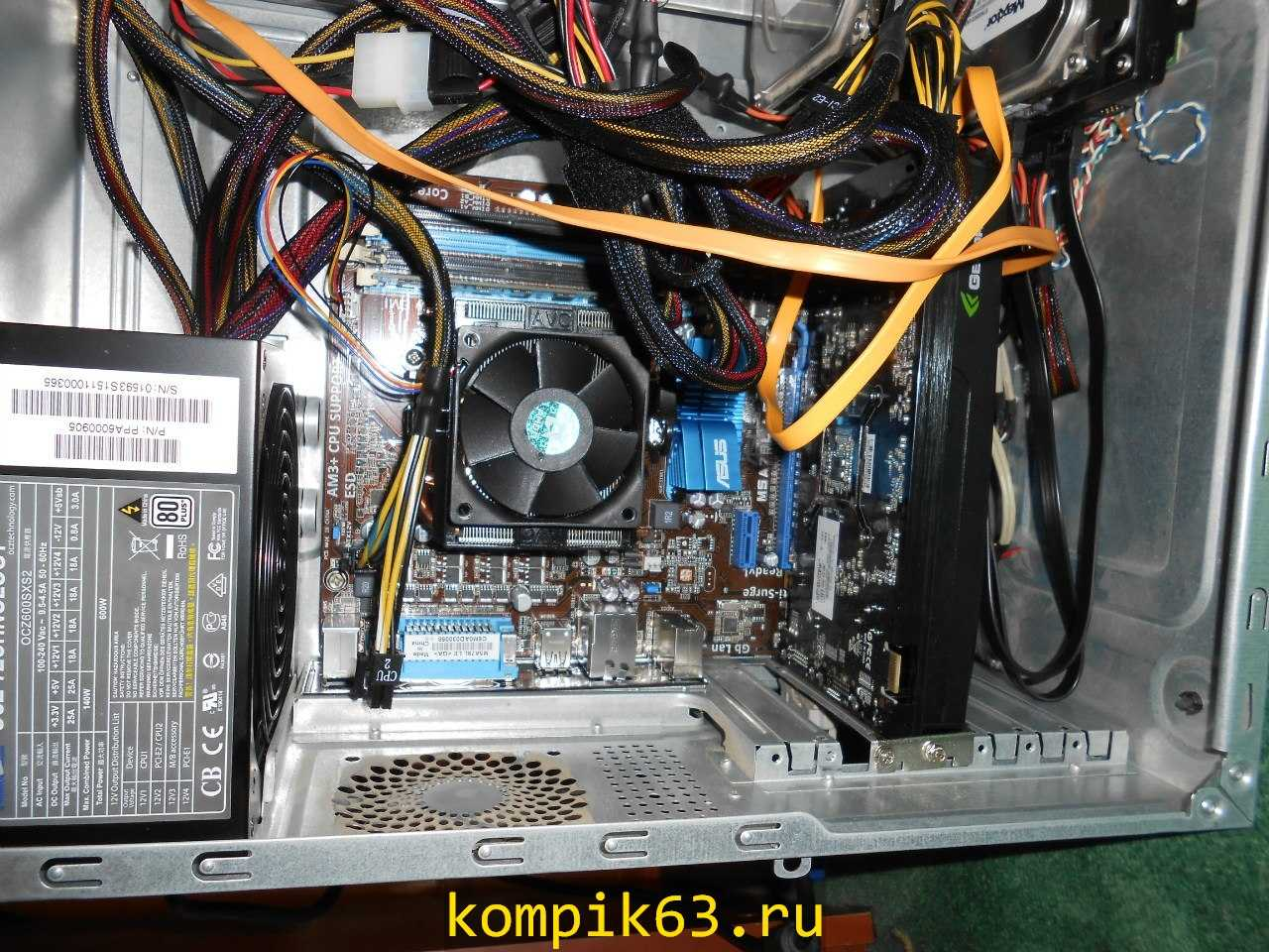 kompik63.ru-119