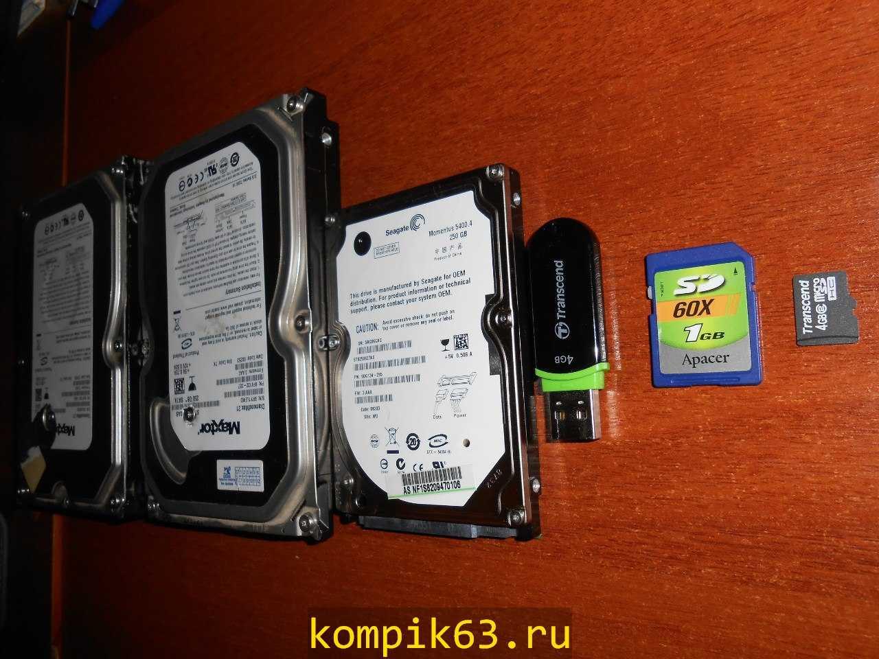 kompik63.ru-125