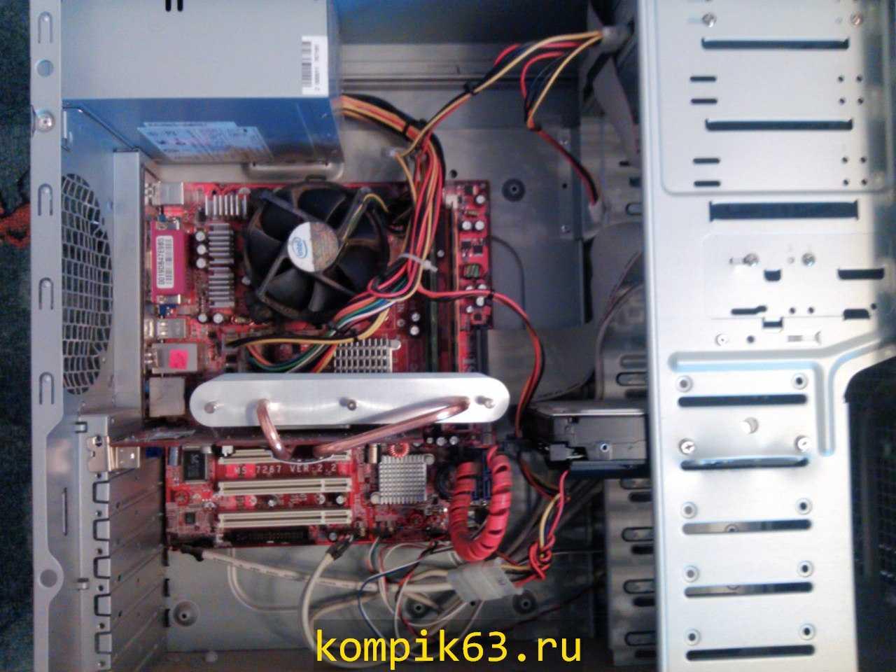 kompik63.ru-135