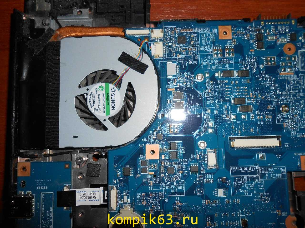 kompik63.ru-136