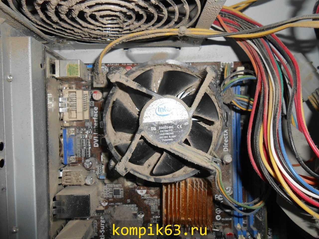 kompik63.ru-139