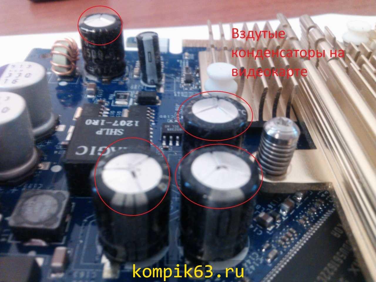 kompik63.ru-145