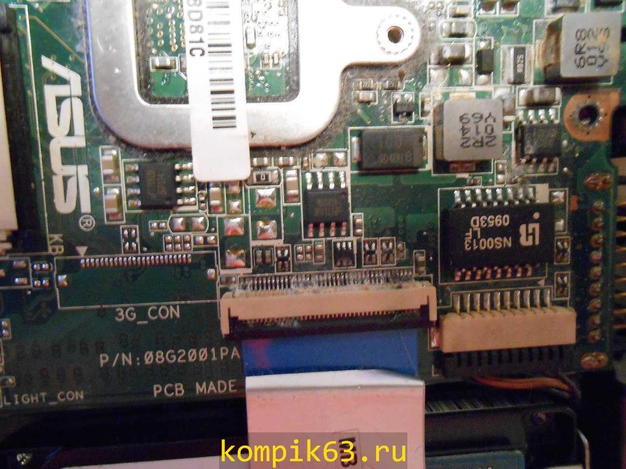kompik63.ru-146