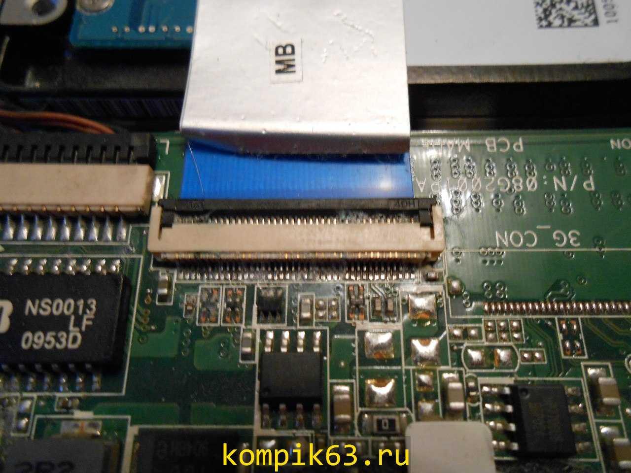 kompik63.ru-155