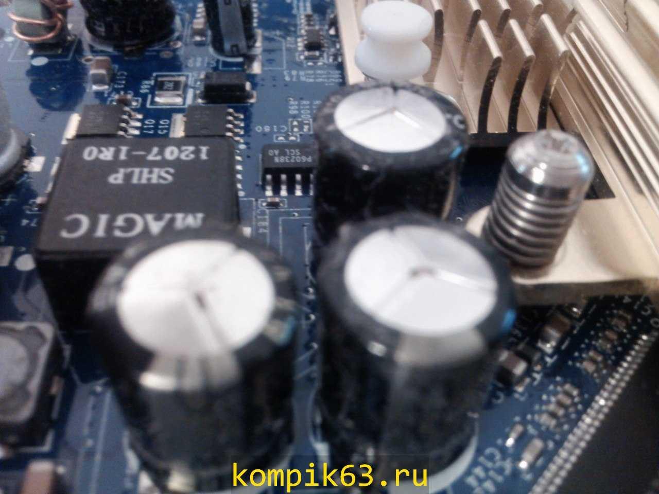 kompik63.ru-162