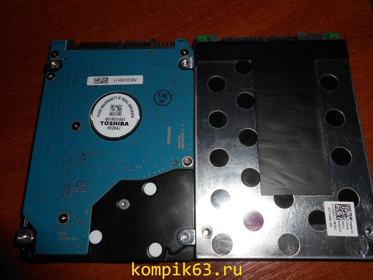 kompik63.ru-165