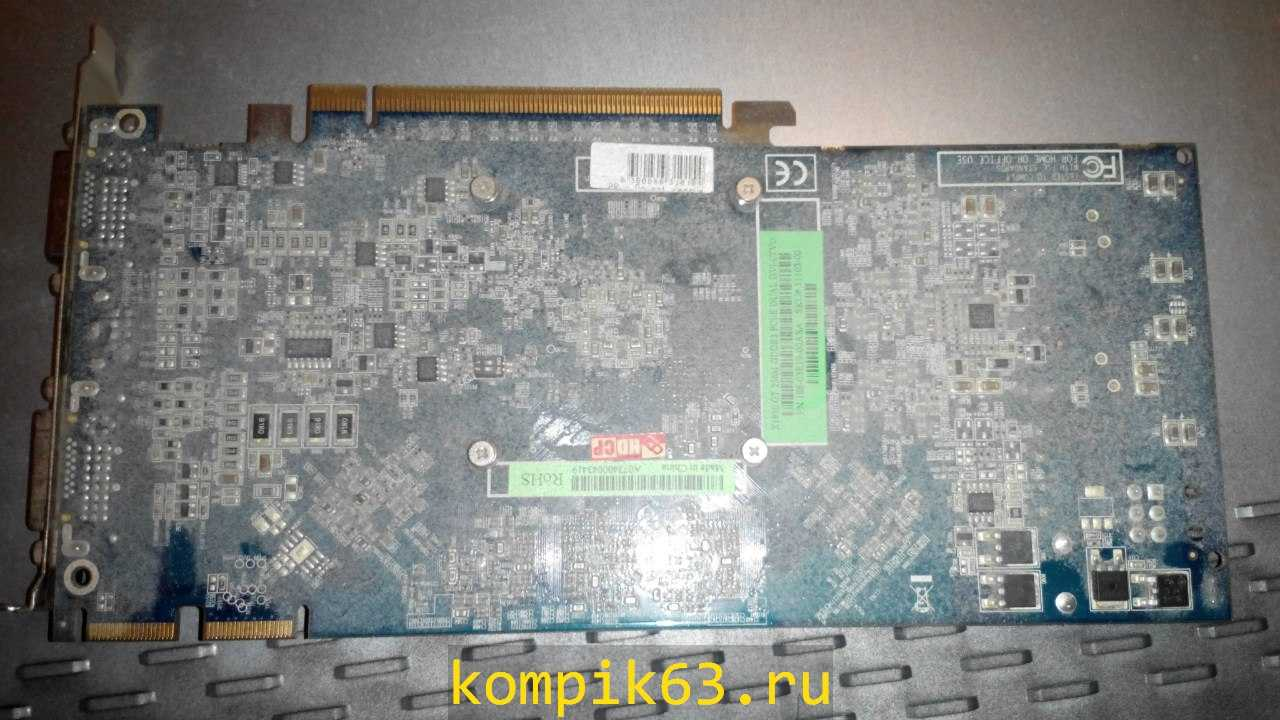 kompik63.ru-173