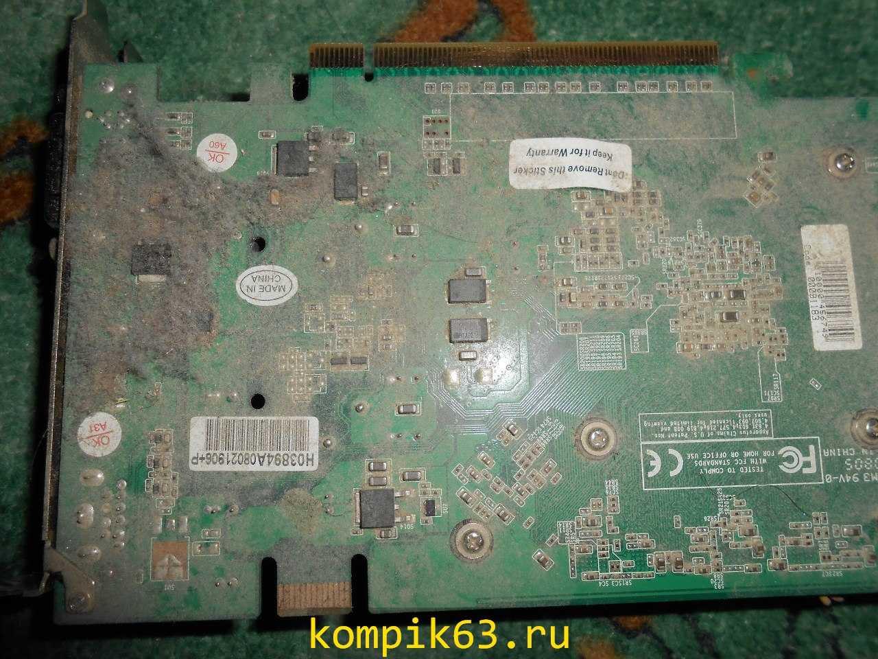 kompik63.ru-176