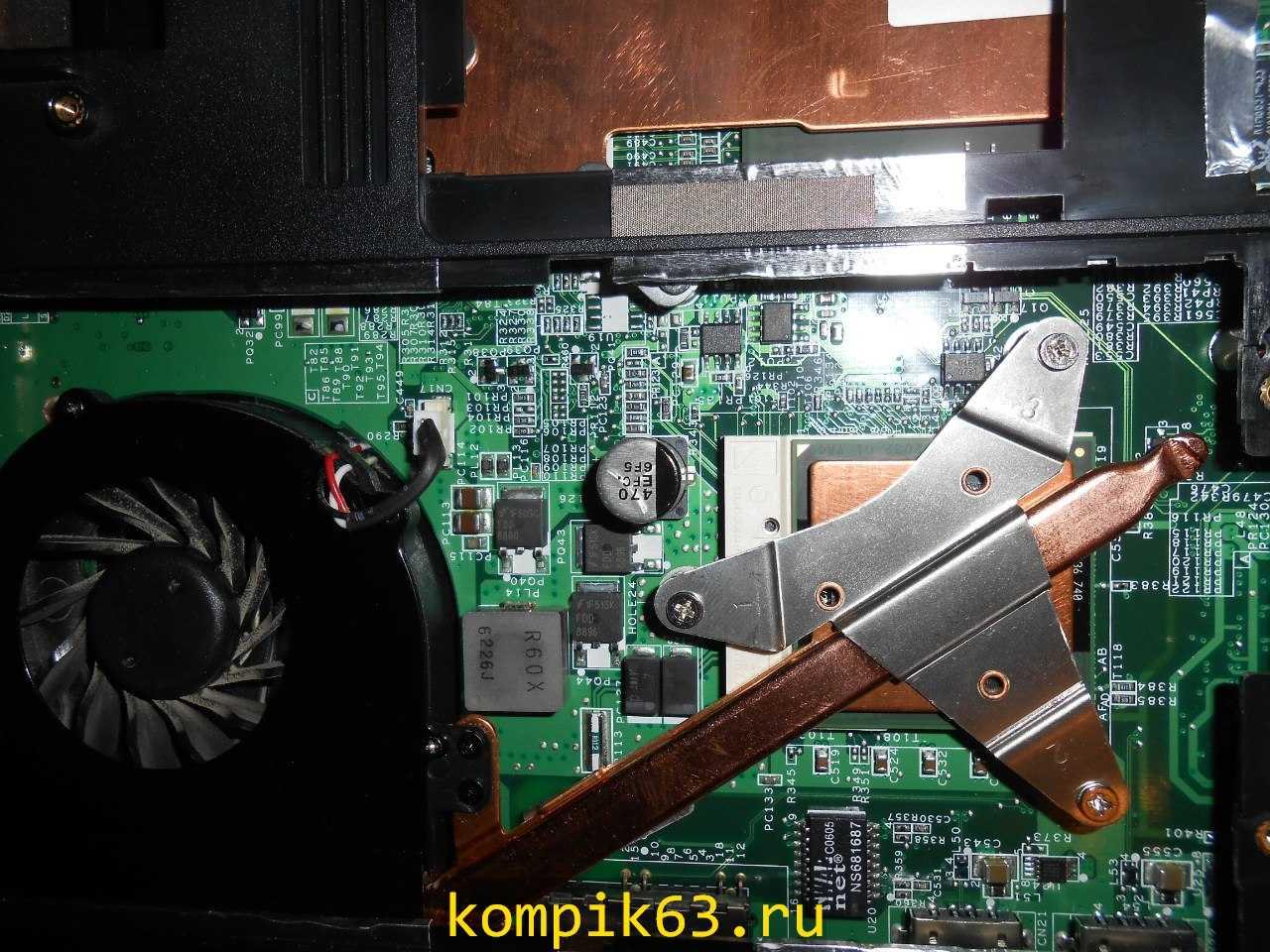 kompik63.ru-181
