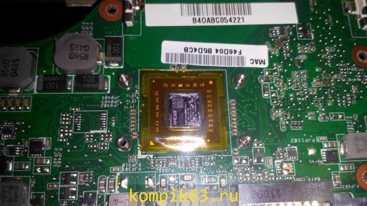 kompik63.ru-185