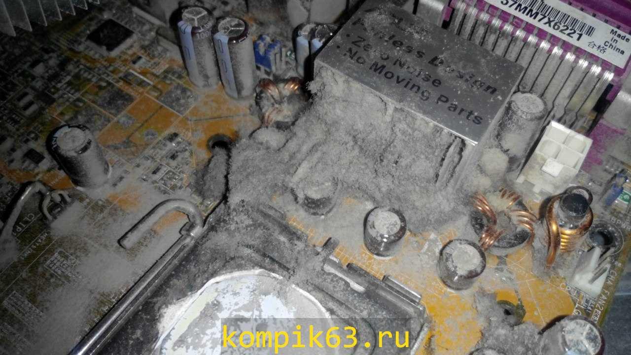 kompik63.ru-187