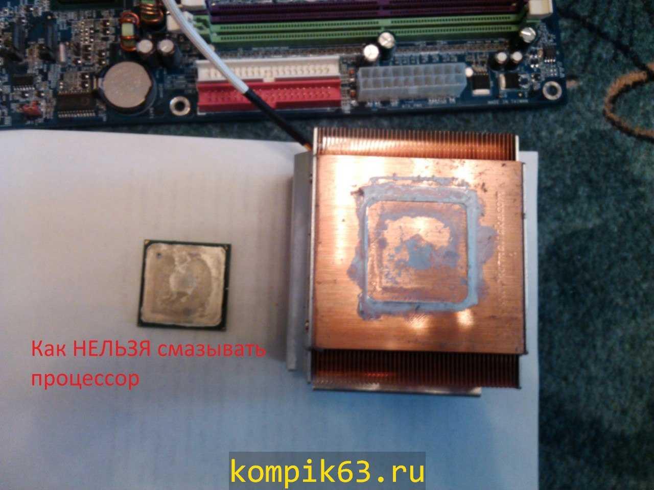 kompik63.ru-190