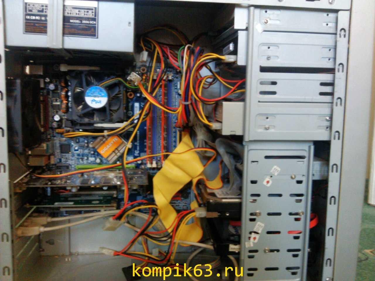 kompik63.ru-192