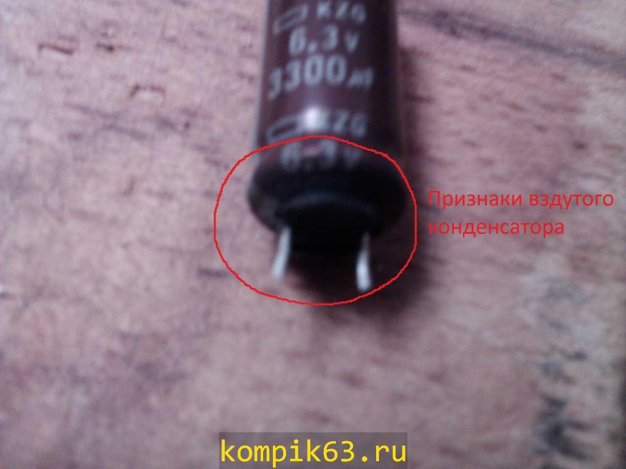 kompik63.ru-193