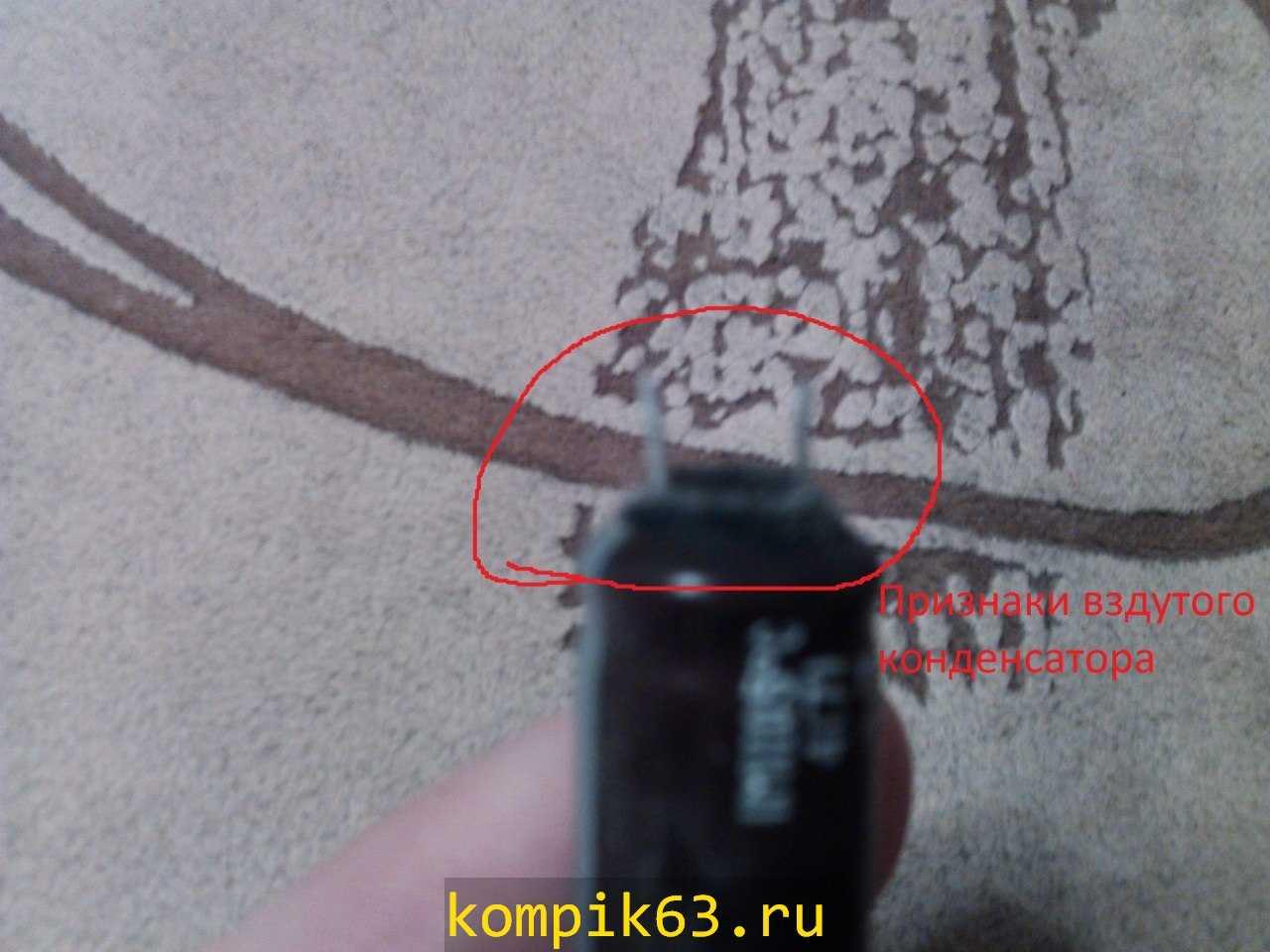 kompik63.ru-194