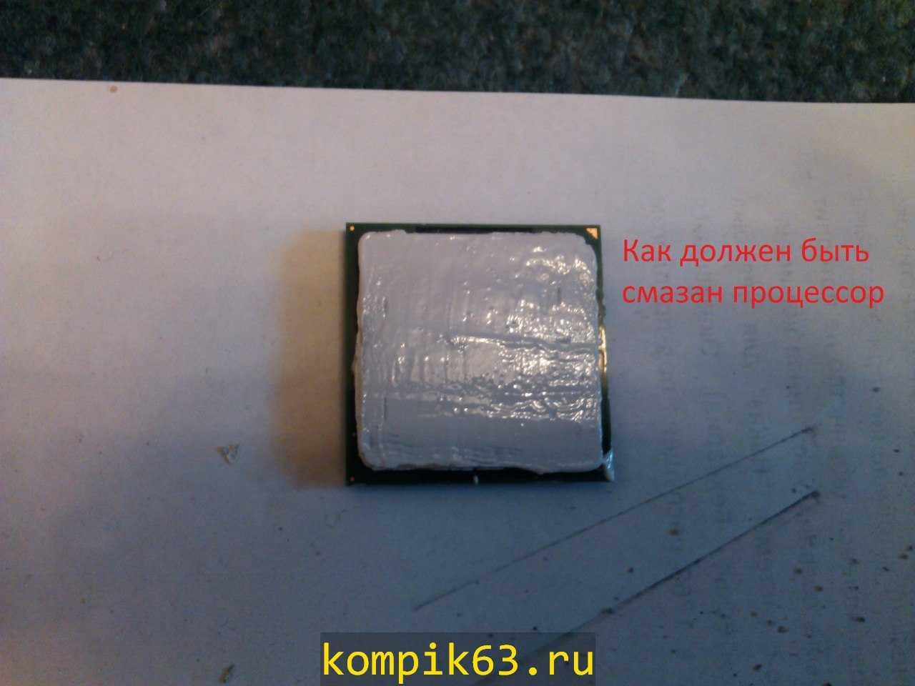 kompik63.ru-195