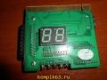 kompik63.ru-006