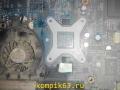 kompik63.ru-151