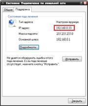 Как узнать внешний и внутренний IP адрес компьютера