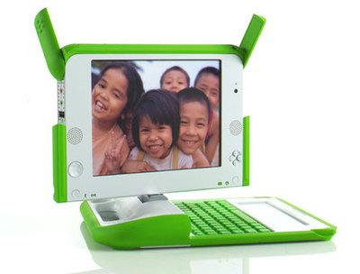Ноутбук каждому ребёнку