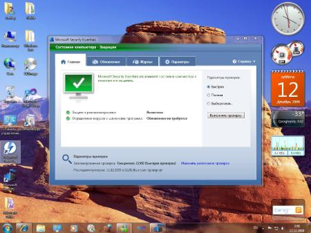 Как защитить свой электронный почтовый ящик?