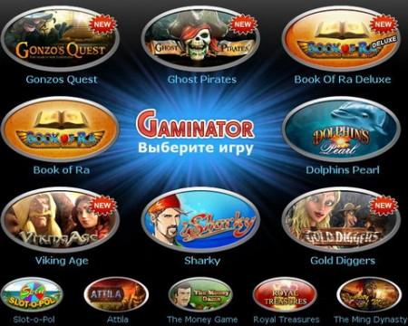 Игровые автоматы на реальные деньги - играть онлайн на